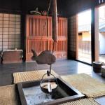 bảo tàng nông thôn Osaka
