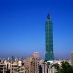 Taiwan,Taipei,City Skyline and Taipei 101