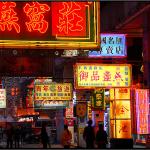 Thỏa sức mua sắm tại Macao