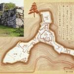 Chiêm ngưỡng lâu đài Takeda độc đáo