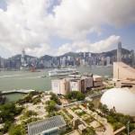 Bảo tàng Không gian Hồng Kông