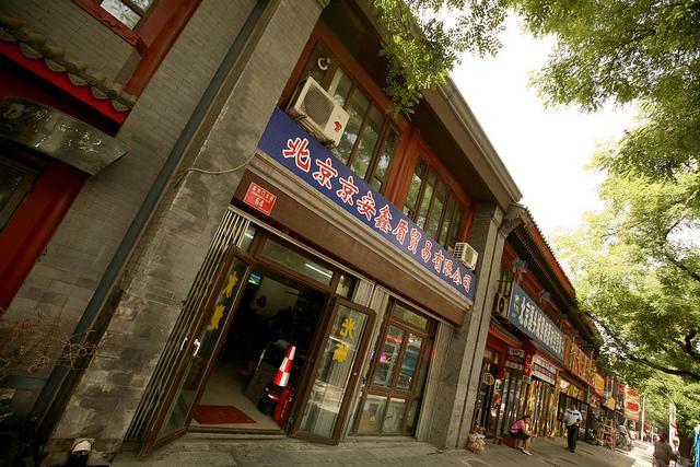 Thủ đô Bắc Kinh - hiện đại và cổ kính