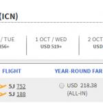 Vé máy bay Sài Gòn đi Incheon giá rẻ