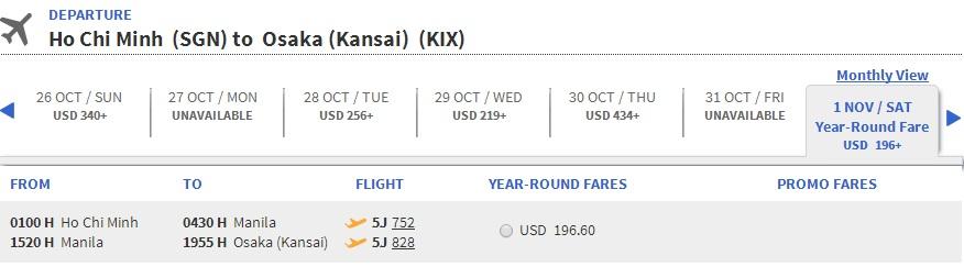 Vé máy bay đi Nhật Bản giá rẻ nhất