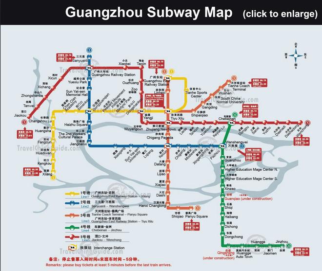 Kinh nghiệm đi tàu điện ngầm ở Quảng Châu