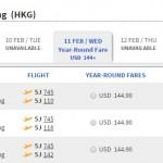 Mua vé máy bay đi Hồng Kông giá rẻ ở đâu?