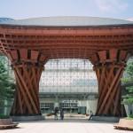 Estacion_Kanazawa_Japon