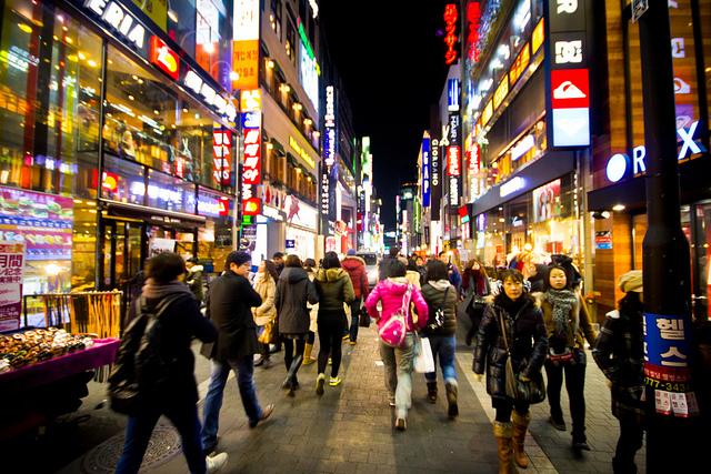 Seoul về đêm