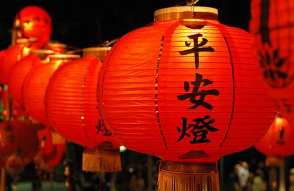 chinese-lantern-riddel