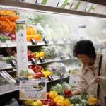 Inside Aeon Supermarket As Japan Increases Sales Tax