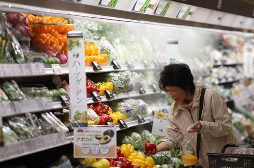Inside Aeon Supermarket As Japan Increases Sales Tax