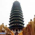 Chua-Tianning-1-min