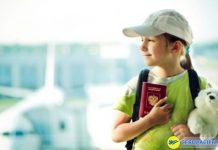 Quy định trẻ đi máy bay của hãng Cebu Pacific
