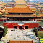 Tử cấm thành Bắc Kinh