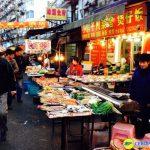Food-market–1024×768-min