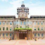 Trường Đại học Santo Tomas