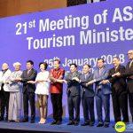 Hội nghị Bộ trưởng du lịch ASEAN